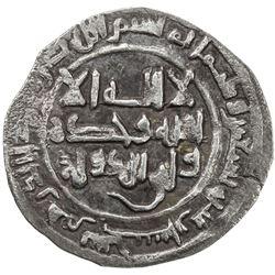 SAFFARID: Khalaf b. Ahmad, 981-1003, AR dirham (2.80g), Sijsitan, AH390. EF