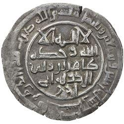 SAFFARID: Tahir b. Khalaf, 1000s, AR dirham (3.37g), Sijistan, AH392. EF