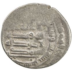 BANIJURID: Abu Da'ud Muhammad, 874-899, AR dirham (3.27g), Madinat Balkh, AH263. F