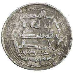 BANIJURID: Harb b. Sahlan, 955-976, AR dirham (3.20g), Andaraba, AH362. VF