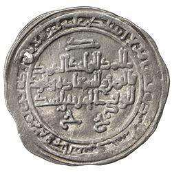 AMIR OF AL-KHUTTAL: al-Harith b. Asad, 893-905, AR dirham (4.17g), al-Khuttal, AH284. VF
