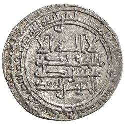 AMIR OF AL-KHUTTAL: al-Harith b. Asad, 893-905, AR dirham (3.47g), Andijaragh, AH293. EF
