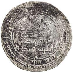 AMIR OF AL-KHUTTAL: al-Harith b. Asad, 893-905, AR dirham (2.93g), Khuttal, AH294. VF