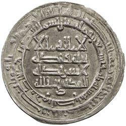 SAMANID: Isma'il I, 892-907, AR dirham (3.13g), Andaraba, AH293. EF