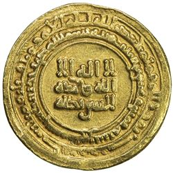 SAMANID: Nasr II, 914-943, AV dinar (4.41g), Nishapur, AH325. VF-EF