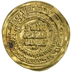 SAMANID: Nuh II, 943-954, AV dinar (4.14g), Nishapur, AH333. VF