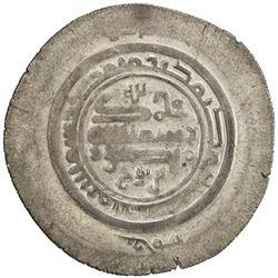 SAMANID: Mansur I, 961-976, AR multiple dirham (11.58g), NM, ND. EF