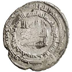 SAJID: Yusuf b. Diwdad, 901-927, AR dirham (3.45g), Bardha'a, AH304. VF
