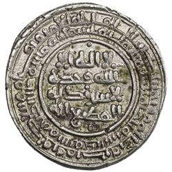JASTANID: Khusrashah b. Manadhir, 972-974, AR dirham (3.10g), al-Rudbar, AH361. EF