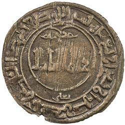 QARAKHANID: Ahmad b. 'Ali, 994-1016, AE fals (2.29g), Ishtikhan, AH404. VF-EF