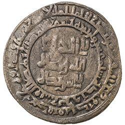 QARAKHANID: Muhammad b. 'Ali, 1003-1024, AE fals (2.82g), Khujand, AH410. VF