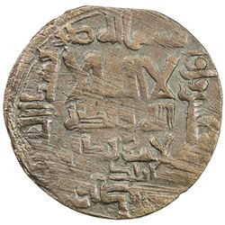 QARAKHANID: 'Ali b. Nasr, fl. 1020, AE fals (3.11g), Khumrak, AH41(1). VF