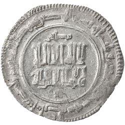 QARAKHANID: Muzaffar Kiya, 1005-1015, AR dirham (3.17g), Saghaniyan, AH397. EF