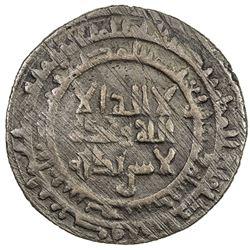 QARAKHANID: Ilyas Hajjaj, fl. 1014, AE fals (2.39g), Kharashkath, AH405. VF