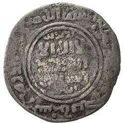 QARAKHANID: Ibrahim b. Husayn, 1178-1203, AE dirham (3.37g), Samarqand, AH578. F-VF