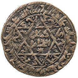 QARAKHANID: Bakr b. al-Hasan, fl. 1003-1008, AE fals (2.71g), Ilaq, AH398. VF-EF