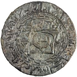 QARAKHANID: Irtash, dihqan, fl. 1013-1015, AE fals (3.58g), Ilaq, AH405. VF