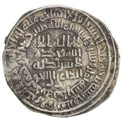 ALID OF TABARISTAN: al-Hassan b. Zayd, 864-884, AR dirham (2.60g), Jurjan, AH268. VF