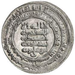 BUWAYHID: Mu'ayyid al-Dawla, 967-983, AR dirham (4.70g), Isbahan, AH356. AU