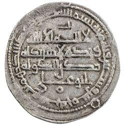 BUWAYHID: Sharaf al-Dawla Abu'l-Fawaris Shirdhil, 972-983, AR dirham (2.87g), Bamm, AH365. VF
