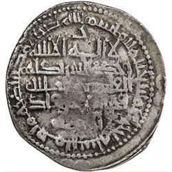 BUWAYHID: Samsam al-Dawla, in Fars, 990-998, AR dirham (3.61g), AH381. F-VF