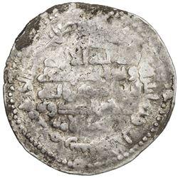 BUWAYHID: Samsam al-Dawla, in Fars, 990-998, AR dirham (3.88g), 'Uman, AH383. F-VF