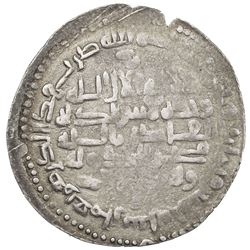 BUWAYHID: Samsam al-Dawla, in Fars, 990-998, AR dirham (2.92g), 'Uman, AH385. F-VF