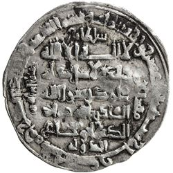 BUWAYHID: Sultan al-Dawla, 1012-1024, AR dirham (2.66g), Nawbandajan, AH413. VF