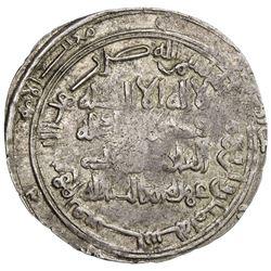 BUWAYHID: Sultan al-Dawla, 1012-1024, AR dirham (2.83g), Fasa, AH480. VF