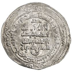 KAKWAYHID: 'Ala al-Dawla Muhammad, 1008-1041, AR dirham (2.25g), Isbahan, AH410. VF