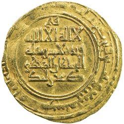 KAKWAYHID: Faramurz, 1041-1051, AV dinar (3.62g), Isbahan, AH434