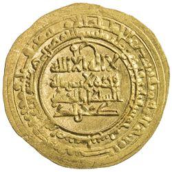 KAKWAYHID: Faramurz, 1041-1051, AV dinar (4.53g), Isbahan, AH435. UNC