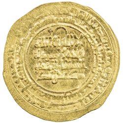 KAKWAYHID: Faramurz, 1041-1051, AV dinar (4.01g), Isbahan, AH435. UNC