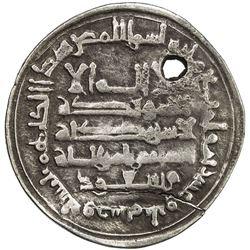 GHAZNAVID: Mas'ud I, 1030-1041, AR broad dirham (3.12g), Nishapur, AH423. VF