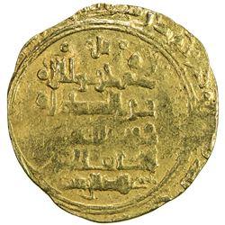 GHAZNAVID: 'Abd al-Rashid, 1049-1052, AV dinar (2.49g), NM, ND. VF