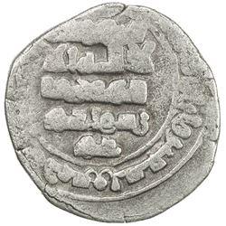 GHAZNAVID: Mas'ud III, 1099-1115, AR dirham (3.07g) (Ghazna), AH495. VF