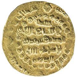 GHAZNAVID: Sultan al-Dawla Arslanshah, 1116-1117, AV dinar (4.38g) (Ghazna), AH510. EF