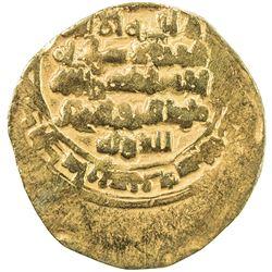 GHAZNAVID: Sultan al-Dawla Arslanshah, 1116-1117, AV dinar (4.02g), (Ghazna), AH(5)10. VF