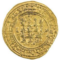 GREAT SELJUQ: Tughril Beg, 1038-1063, AV dinar (3.73g), Nishapur, AH448. VF-EF
