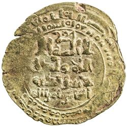 GREAT SELJUQ: Alp Arslan, 1058-1063, AV pale dinar (3.28g), MM, AH45x. VF