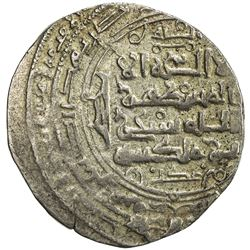 GREAT SELJUQ: Sanjar, 1099-1118, AV dinar (3.16g), Marw, DM. VF