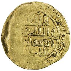KHWARIZMSHAH: Muhammad, 1200-1220, AV dinar (4.39g), Badakhshan, AH(611). VF