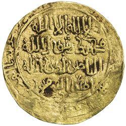 KHWARIZMSHAH: Muhammad, 1200-1220, AV dinar (5.85g), Ghazna, AH612. VF