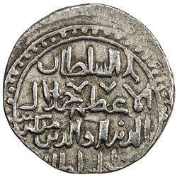 KHWARIZMSHAH: Mangubarni, 1220-1231, AR double dirham (6.11g), Qal'a Nay, ND. EF