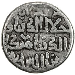 KHWARIZMSHAH: Mangubarni, 1220-1231, AR small dirham (2.99g), MM, ND. VF