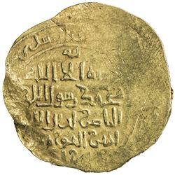 GHORID: Mu'izz al-Din Muhammad, 1171-1206, AV dinar (3.98g), Herat, DM. VF