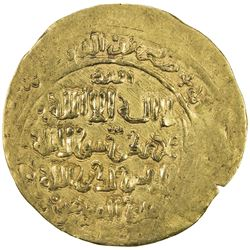 GHORID: Taj al -Din Yildiz, 1206-1215, AV dinar (4.46g), (Dawar), DM. EF