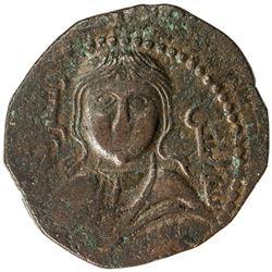 ARTUQIDS OF AMID & KAYFA: Fakhr al-Din Qara Arslan, 1144-1174, AE dirham (9.26g), NM, AH562. VF