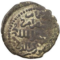 ARTUQIDS OF MARDIN: Artuq Arslan, 1201-1239, AE dirham (3.37g), Mardin, AH6(3)4. F-VF