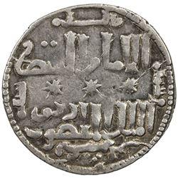 ARTUQIDS OF MARDIN: Artuq Arslan, 1201-1239, AR dirham (3.08g), Dunaysir, AH626. VF